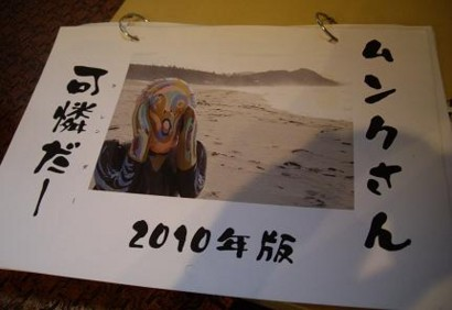 f:id:kenchi555:20100829083325j:image