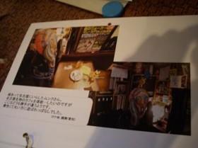 f:id:kenchi555:20100829083535j:image