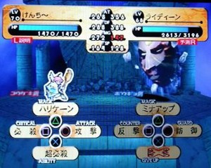 f:id:kenchi555:20100912180502j:image
