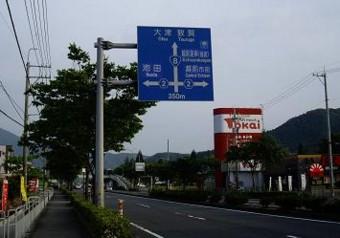 f:id:kenchi555:20100926070708j:image