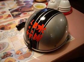 f:id:kenchi555:20100926070809j:image