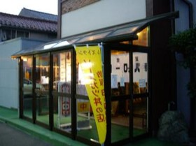 f:id:kenchi555:20100926070810j:image