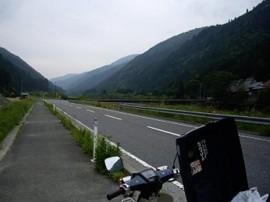 f:id:kenchi555:20100926094921j:image