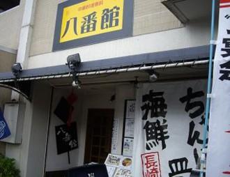f:id:kenchi555:20101123130444j:image