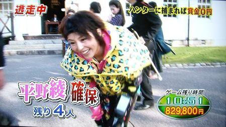f:id:kenchi555:20101123204047j:image