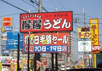 f:id:kenchi555:20101219193440j:image