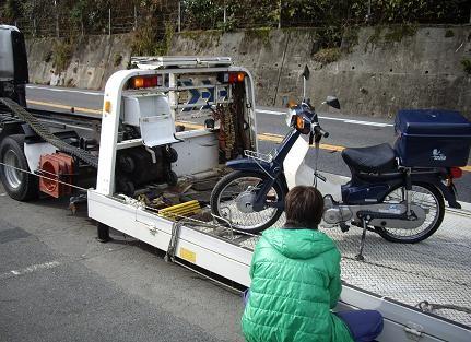 f:id:kenchi555:20101219200528j:image