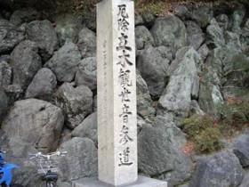 f:id:kenchi555:20101219202416j:image