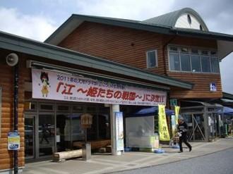 f:id:kenchi555:20110420062618j:image