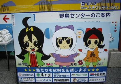 f:id:kenchi555:20110420062926j:image