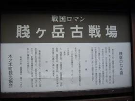f:id:kenchi555:20110420074609j:image