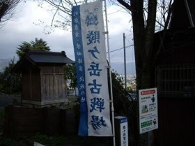 f:id:kenchi555:20110420074610j:image
