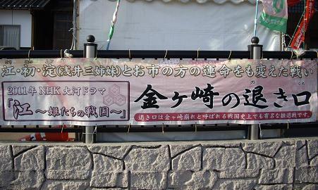 f:id:kenchi555:20110421074313j:image