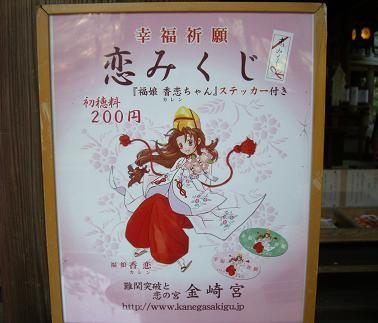 f:id:kenchi555:20110421193343j:image