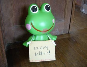 f:id:kenchi555:20110421202340j:image