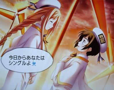 f:id:kenchi555:20110612215859j:image