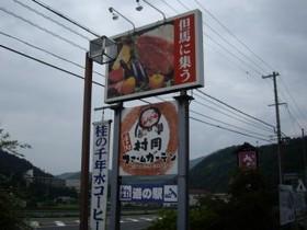 f:id:kenchi555:20110620071614j:image
