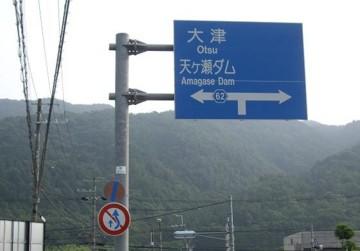 f:id:kenchi555:20110704192350j:image