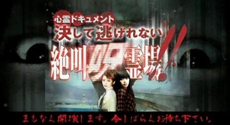 f:id:kenchi555:20110812194232j:image