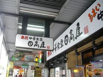 f:id:kenchi555:20110821172828j:image