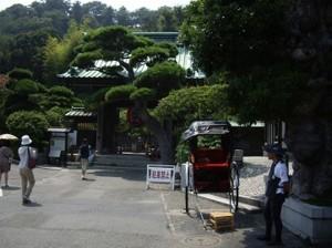 f:id:kenchi555:20110903111450j:image