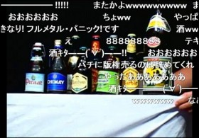f:id:kenchi555:20110913003618j:image