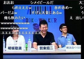 f:id:kenchi555:20110913003619j:image