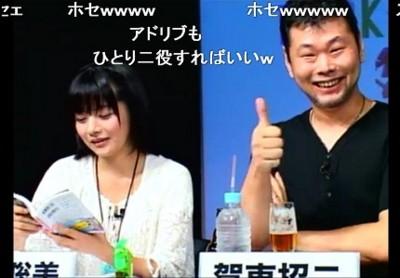 f:id:kenchi555:20110913004323j:image