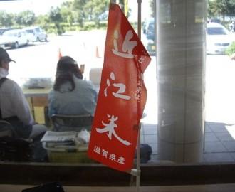 f:id:kenchi555:20110924080925j:image