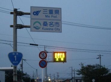 f:id:kenchi555:20111022204735j:image