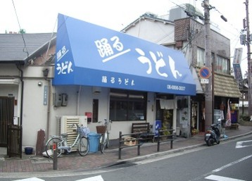 f:id:kenchi555:20120114185116j:image