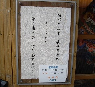 f:id:kenchi555:20120114185853j:image