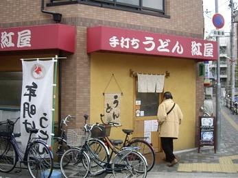 f:id:kenchi555:20120114191208j:image
