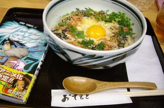 f:id:kenchi555:20120114191503j:image