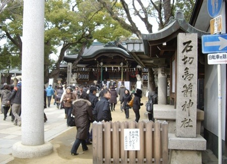 f:id:kenchi555:20120114203647j:image