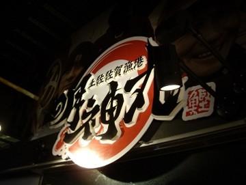 f:id:kenchi555:20120204005932j:image