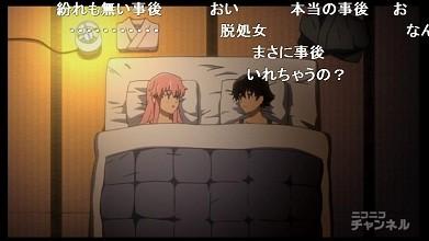 f:id:kenchi555:20120403213238j:image