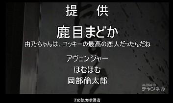 f:id:kenchi555:20120403213318j:image