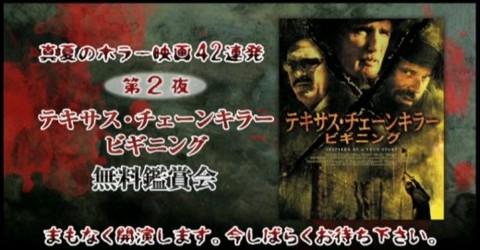 f:id:kenchi555:20120722091317j:image