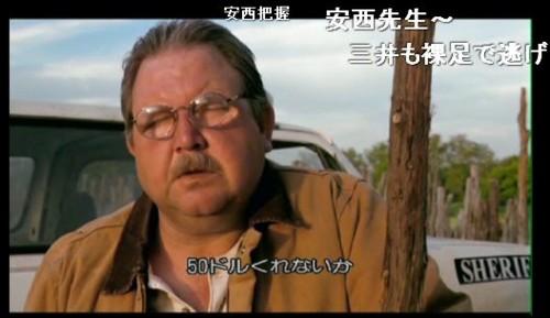 f:id:kenchi555:20120722091613j:image