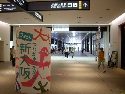 f:id:kenchi555:20120902082812j:image