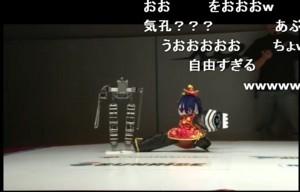 f:id:kenchi555:20120902151202j:image