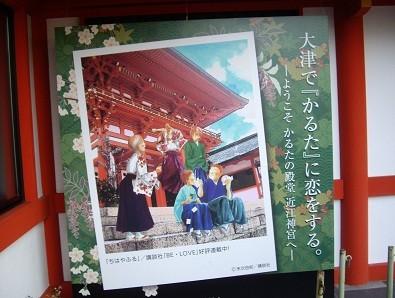 f:id:kenchi555:20121008123052j:image