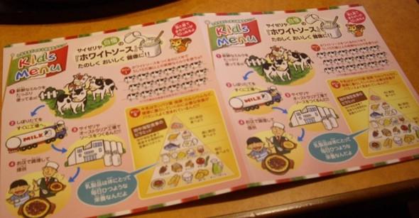 f:id:kenchi555:20121224144234j:image