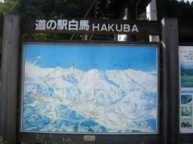 f:id:kenchi555:20121224193444j:image