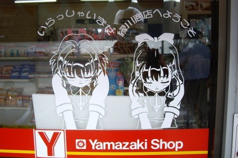 f:id:kenchi555:20121230140338j:image