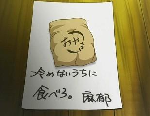f:id:kenchi555:20121230140429j:image