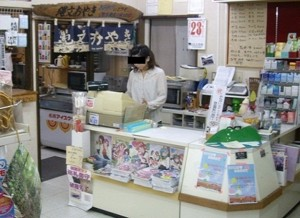f:id:kenchi555:20121230150245j:image