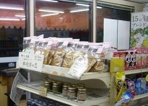 f:id:kenchi555:20121230152408j:image