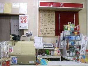 f:id:kenchi555:20121230152705j:image